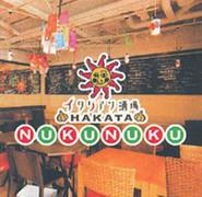 イタリアン酒場博多NUKUNUKU