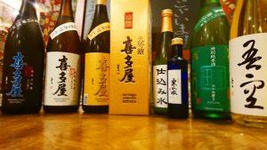 喜多屋日本酒の会 日本酒ラインナップ 2018